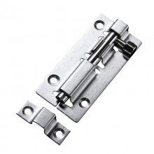 【金聚进】供应不锈钢A型插销、门插销 4寸5寸6寸