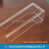 亚克力多边折弯机器罩 透明压克力操作保护罩 订制机器视窗