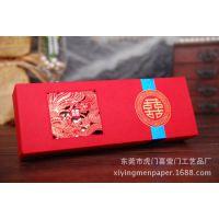 喜盈门厂家直销 龙凤喜糖盒 创意结婚喜糖包 婚礼喜糖纸盒TH-0001