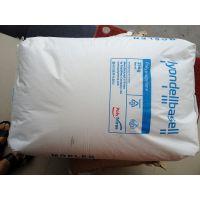大量供应PP/EP640T/韩国大林薄壁包装,电器零件,容器,注塑级