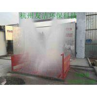 供应(友洁丨YJ-55)珠海洗轮机 工地渣土车冲洗平台
