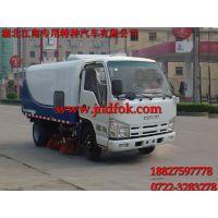 高端配置的JDF5070TSLQ41五十铃扫路车在福建莆田厂家直销