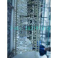 吉林铝艺屏风溢升高销量铝板雕刻屏风金属隔断