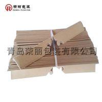 济宁市包装护角 50*50*5长度任意裁切 家具打包护角纸