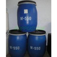 聚季铵盐-7 聚季铵盐7 M-550 阳离子调理剂 临沂邦普