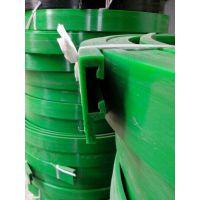 BEZEL Z型衬条 PE流水线衬条 绿色/黑色/白色摩擦耐磨条
