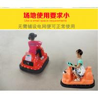 2016新款儿童咪咪电动碰碰车 咪咪电瓶车 广场游乐音乐彩灯咪咪车
