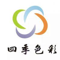 中国权威色彩培训机构四季色彩形象顾问培训