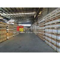 7075铝板、荣创、7075铝板价格
