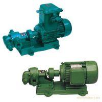 羊城牌 齿轮油泵 KCB-33 输送润滑性液体 广东输油泵 广州羊城水泵厂 东莞水泵厂