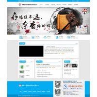 珠海做网站收费,可以咨询珠海邹氏网络科技有限公司。