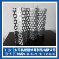 安平世鹏丝网加工定做六角形幕墙冲孔网 外墙铝单板