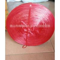 塑料绳批发捆绑绳子厂家直销红色PE草绳