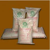 食品级单甘脂的价格,单双硬脂酸甘油酯的价格及生产厂家