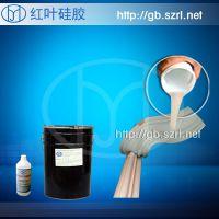石膏线模具硅胶 红叶硅胶厂供应石膏线模具硅胶