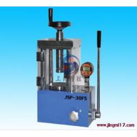 JSP-30FS手动粉末压片机_30吨陶瓷粉末压样机|送货上门