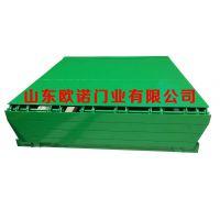 山东欧诺供应 DCQ-490液压式登车桥 卸货平台 固定高度调节板
