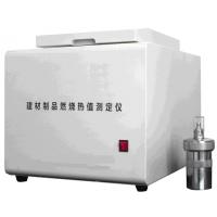 建筑材料燃烧热值试验仪 型号:JY-JL-1B