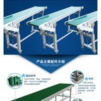 浙江杭州、宁波全新工业流水线|电子电器生产线|组装输送带|传送带|插件线