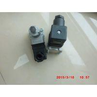 现货供应德国哈威HAWE DG365压力继电器