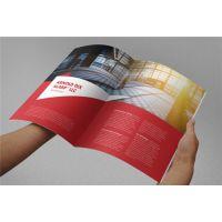 led灯具产品画册排版印刷 上海公司宣传画册设计 led灯画册设计公司