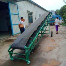 加盟代理流水线作业皮带输送机 爬坡升降皮带输送机宏瑞促销