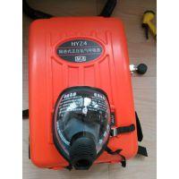 天盾厂家直销HYZ4正压氧气呼吸器量大从优