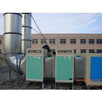 陕西化工行业废气净化设备安装