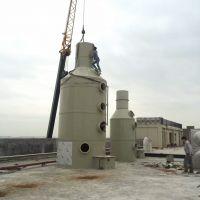 pp废气喷淋净化塔 脱硫除尘一体化设备 可批发代理烟气脱硫喷淋塔