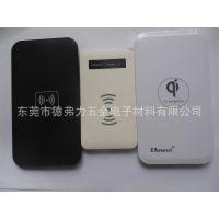 供应超薄QI无线充电器 发射器 充电不发热 苹果三星NOKIA手机通用