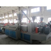 供应山东济南产量高的双螺杆木塑型材设备