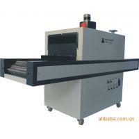 供应新款按键UV转印机