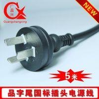 厂家批发 国标电源线 优质品字尾电脑电源线插头线 主机使用5米