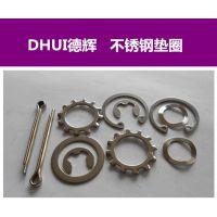 【热销】碳钢/不锈钢DIN471各种型号轴用弹性档圈