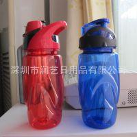 厂家生产出口新加坡提手小盖瘦腰水杯 环保无毒as太空杯 杯子