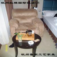 组合沙发 休闲沙发 沙发批发 带脚踏酒店沙发-杭州花家山庄