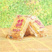 宇润 黄金锅巴 小包装 一箱10斤 散装称重 休闲食品批发