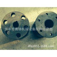 厂家供应碾轮式混砂机配件:S114连轴器