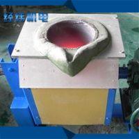 供应中频20公斤熔铜炉 Z25KW小型中频感应电炉设备