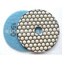 新型金刚石研磨干磨片/石材干抛片/石材抛光片/抛光磨片