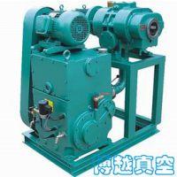 罗茨滑阀泵真空机组(真空泵)