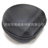 厂家供应EVA冷热压成型包 EVA耳机包 成型包 可订做LOGO