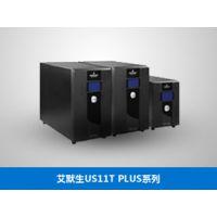 艾默生US11TPLUS-0030艾默生3KVA在线式电源艾默生电源