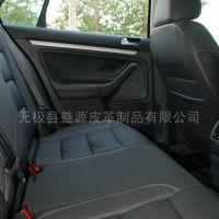 批发销售生产汽车专用装饰皮革 真皮座套皮革 可定制坚固耐用