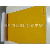 透明PVC内加金葱粉末金葱粉PVC 有色透明金葱粉PVC 透明闪