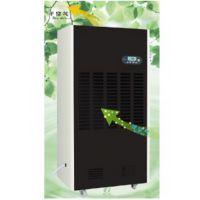 深圳供应大型移动式除湿机 工业除湿机CFZ10.0B湿王除湿机