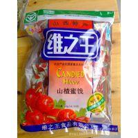 山西特产零食 山楂蜜饯维之王  独立小包装休闲食品厂家直供批发