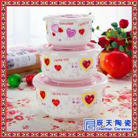 景德镇陶瓷保鲜碗三件套微波炉专用碗 饭盒便当盒密封带盖泡面碗