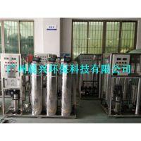晨兴0.5t/h 反渗透设备供五华区食品厂家使用 也可代加工生产