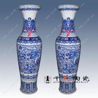 陶瓷大花瓶厂家 景德镇青花陶瓷大花瓶